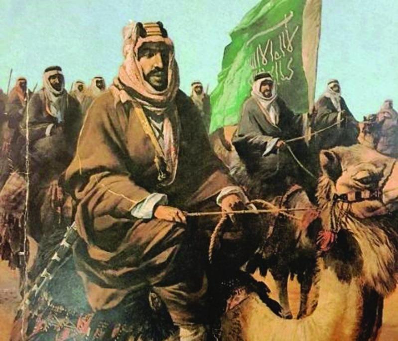 تم توحيد المملكة العربية السعودية عام