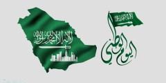 اهم عروض الخطوط السعودية باليوم الوطني