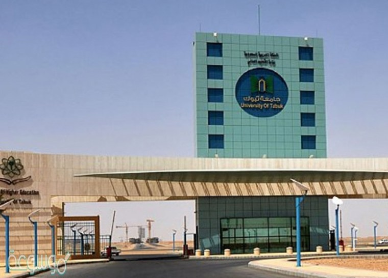 بلاك بورد جامعة الملك عبدالعزيز الدخول الموحد