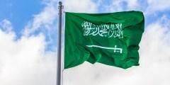 منطلق توحيد المملكة العربية السعودية هي منطقة