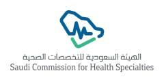 رابط موقع الهيئة السعودية للتخصصات الصحية