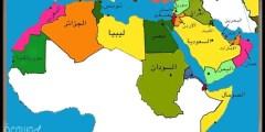 اين يقع الوطن العربي