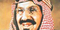 نجح الملك عبد العزيز في استرداد الرياض عام كم
