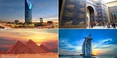 عوامل ترابط العالم العربي والاسلامي منها