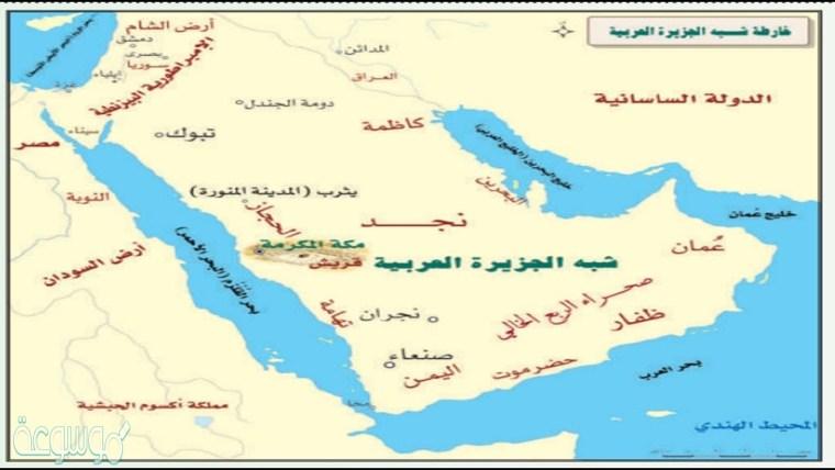 تربط شبة الجزيرة العربية بين ثلاث قارات هي