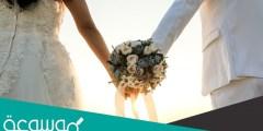 رسائل تهنئة زواج جديدة ومميزة لتقديمها للعروسين 2021