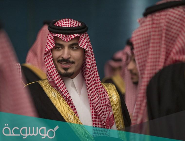 من هي زوجة الأمير مشعل بن سلطان