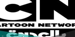 تردد قناة كرتون نتورك الجديد 2021 على نايل سات