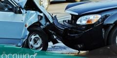 تفسير حلم رؤية حادث سيارة والنجاة منه