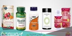 افضل 3 فيتامينات للشعر تصنيف 2021