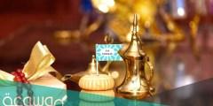أفكار للعيد جميلة وسهلة وغير تقليدية 2021