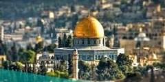 دعاء لفلسطين والمسجد الأقصى وغزة مكتوب