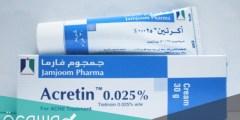كم سعر كريم اكرتين في مصر