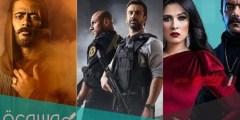 ما هو المسلسل الاكثر مشاهده في رمضان 2021