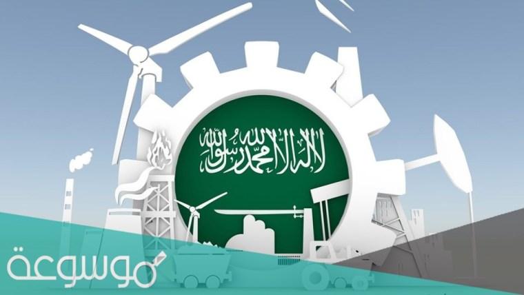 متى تأسست المملكة العربية السعودية بالهجري