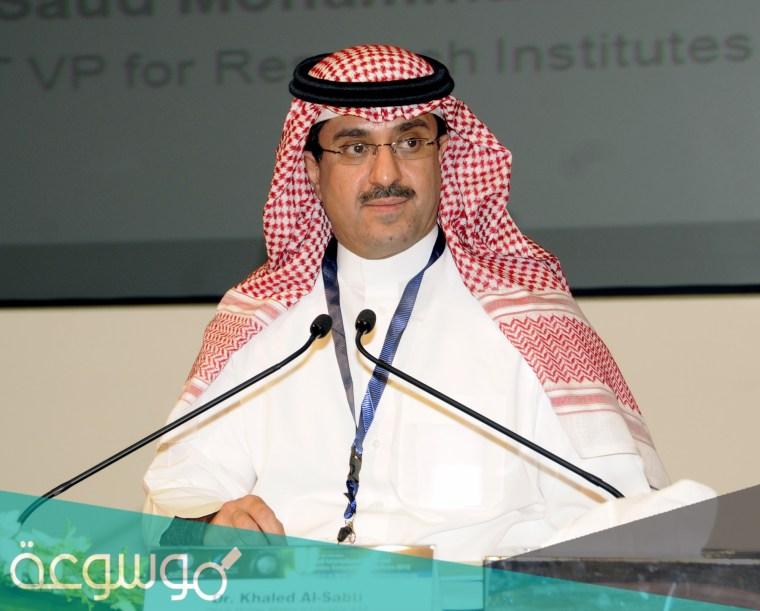 من هو الدكتور خالد بن عبدالله السبتي ويكيبيديا