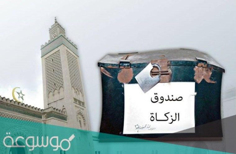نصاب الزكاة في الجزائر 2021