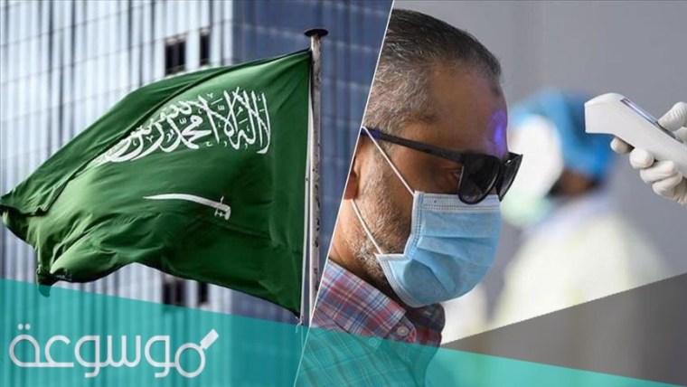 موعد اخر دوام للدوائر الحكوميه في رمضان بالسعودية