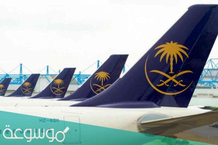 هل مسموح السفر الى مصر من السعودية