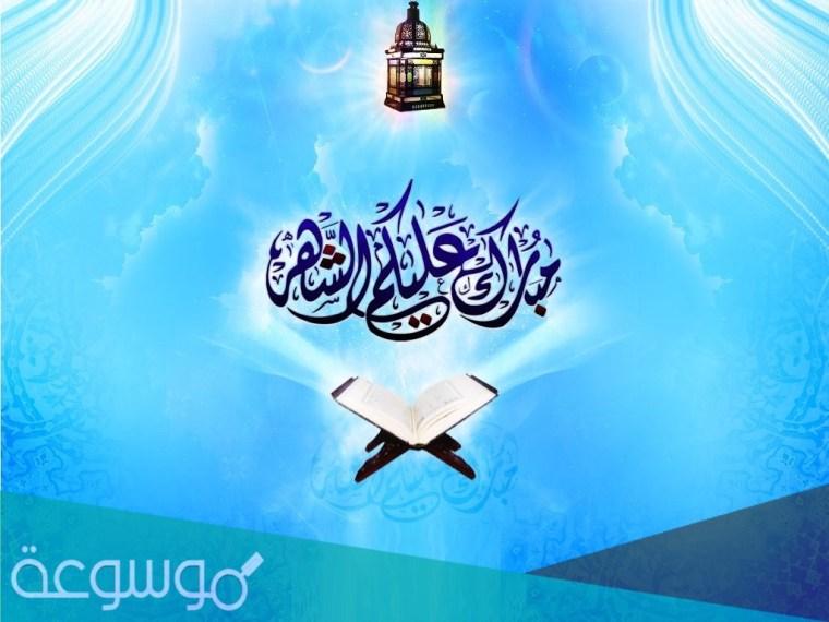 دعاء اللهم في العشر الأواخر ارحم أمي من رمضان