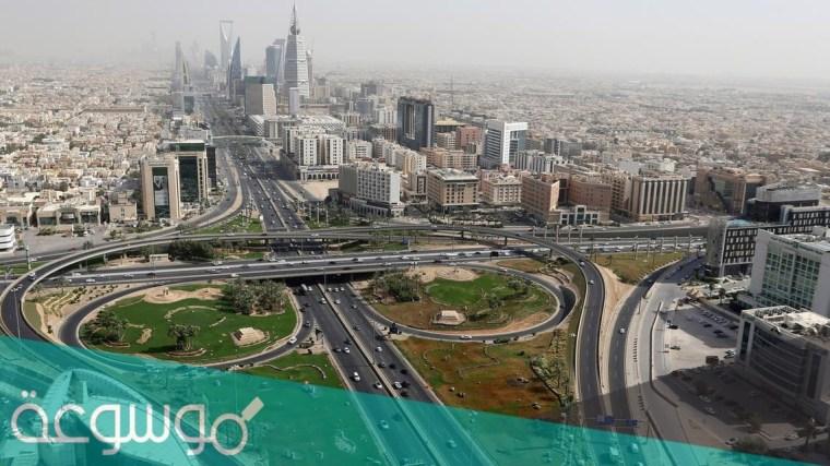 سبب إغلاق جسر الخليج بالرياض