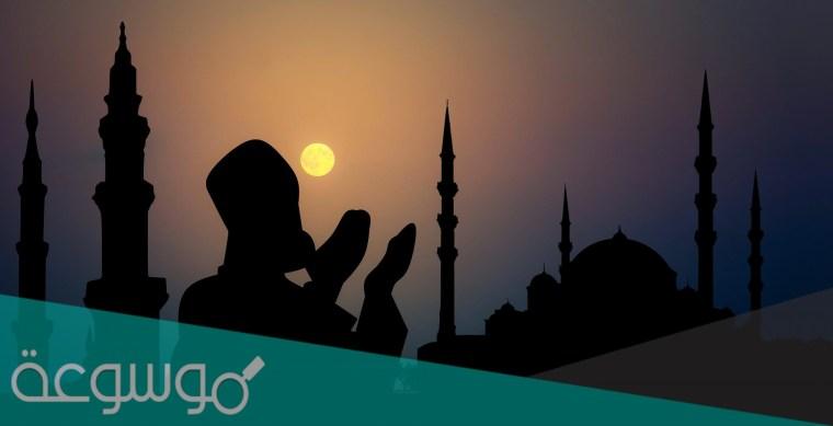 كيف كان يودع الرسول شهر رمضان