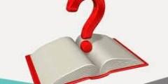 اجابة لغز دار ومايدور وان بغيته يدور مادار