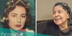 سبب وفاة الفنانة امال فريد