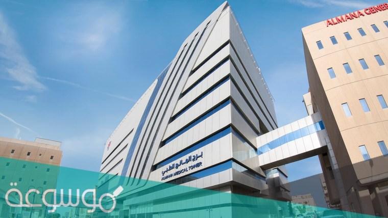 كيفية معرفة المستشفيات التي يغطيها التأمين