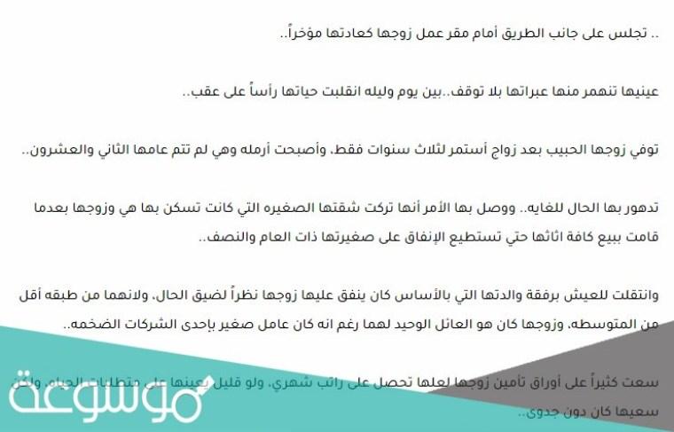 رواية غرام المغرور pdf كاملة