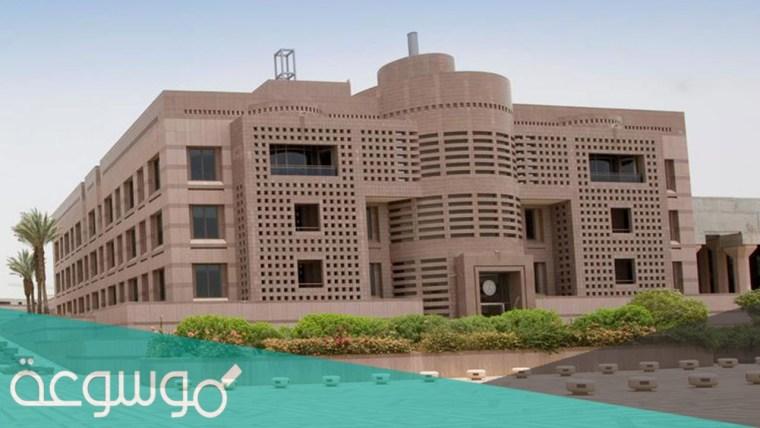 تخصصات جامعة الملك عبدالعزيز ادبي