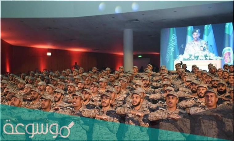رسوم كلية الأمير سلطان العسكرية للعلوم الصحية