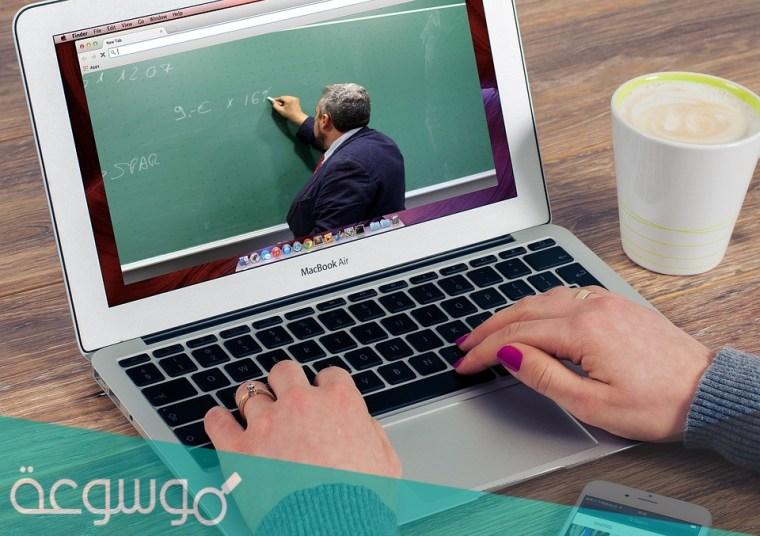 رابط منصة موهبة للتعليم الالكتروني