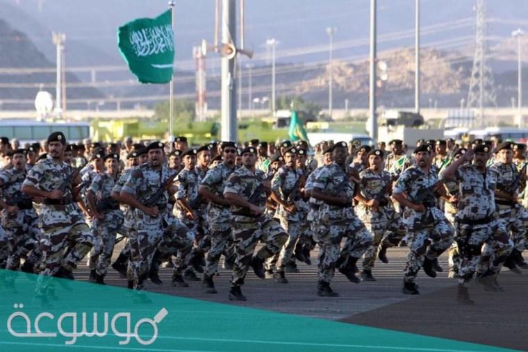 كم راتب تقاعد الرقيب في السعودية
