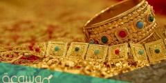 تفسير رؤية الذهب في المنام للعزباء النابلسي