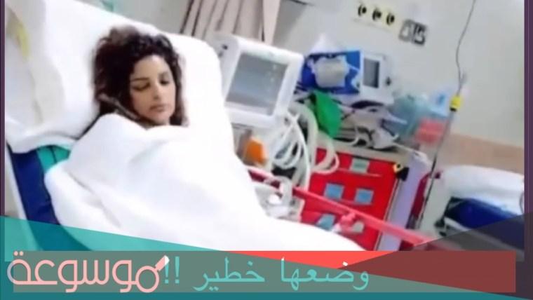 سبب دخول مرام البلوشي في المستشفى