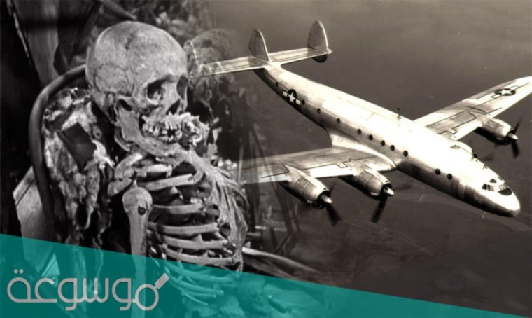 صور الطائرة المفقودة التي عادت بعد 35 سنة من اختفائها
