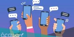 كيف تسترجع رسائل ال sms المحذوفة من هاتفك بسهولة