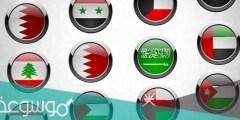 من هو اول منتخب عربي صعد الى كاس العالم