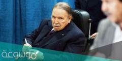 هل مات بوتفليقة رئيس الجزائر