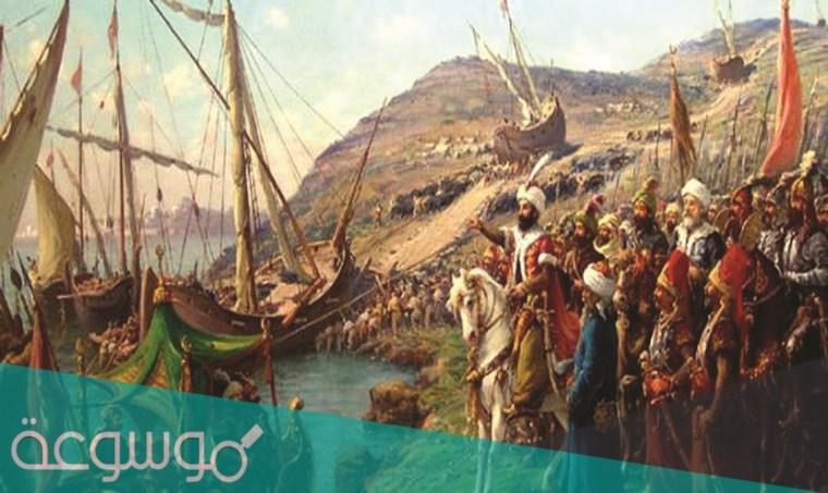 في اي عام فتحت القسطنطينية