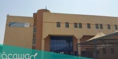 موعد فتح المدارس في السعودية 1443