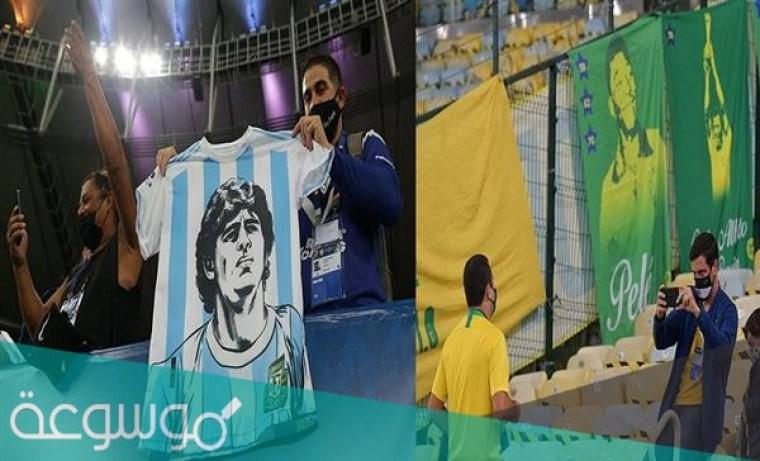 هل حقق مارادونا كوبا أمريكا
