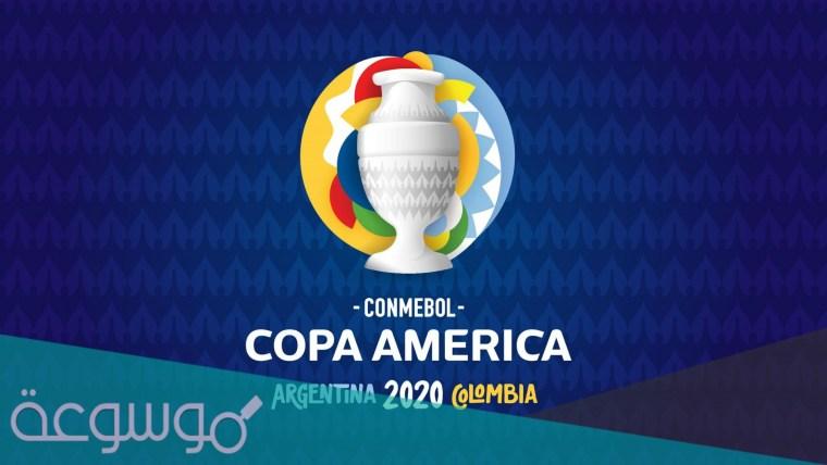 كل كم سنة تقام بطولة كوبا أمريكا