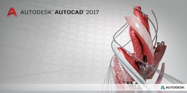 AutoCAD 2017.1.1 [Full] ตัวเต็ม โหลดโปรแกรมเขียนแบบล่าสุด