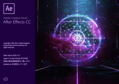 โหลด After Effects CC 2018 [Full] ตัดต่อใส่เอฟเฟควีดีโอระดับมืออาชีพ