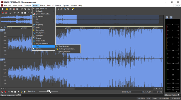 SOUND FORGE Pro 14.0 [Full] ถาวร บันทึก/ตัดต่อเสียงคุณภาพ