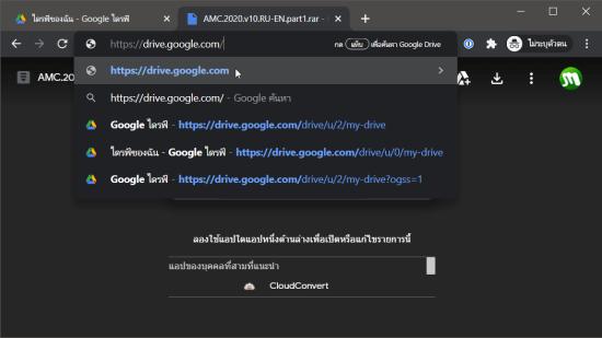 วิธีแก้ Google Drive เกินโควต้า 2020 ติดลิมิต ไม่มีปุ่มโหลด