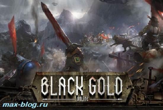 Игра-Black-Gold-Обзор-и-прохождение-игры-Black-Gold-online-1
