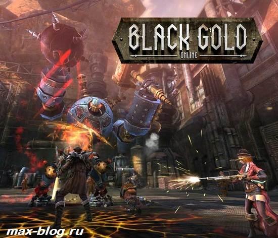Игра-Black-Gold-Обзор-и-прохождение-игры-Black-Gold-online-2